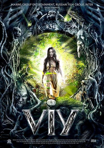 viy 3d