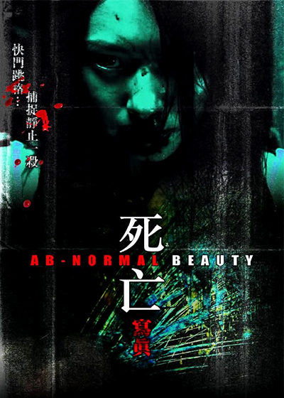 Ab-Normal Beauty 2004