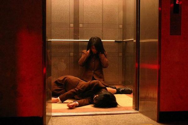 Whispering Corridor: The Voice