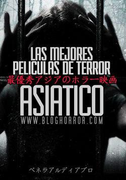 peliculas de terror asiatico