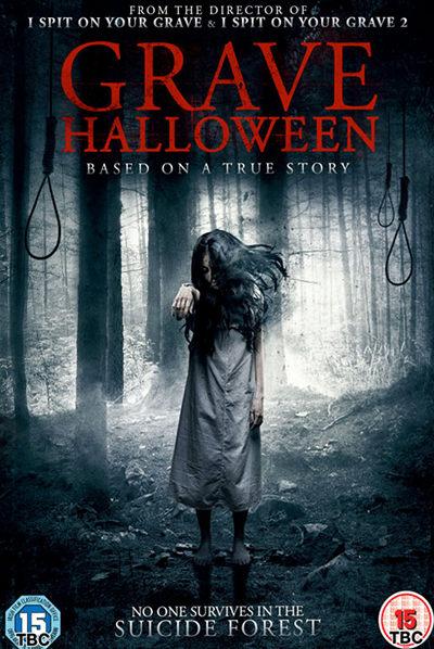 Grave Halloween 2014 pelicula de terror