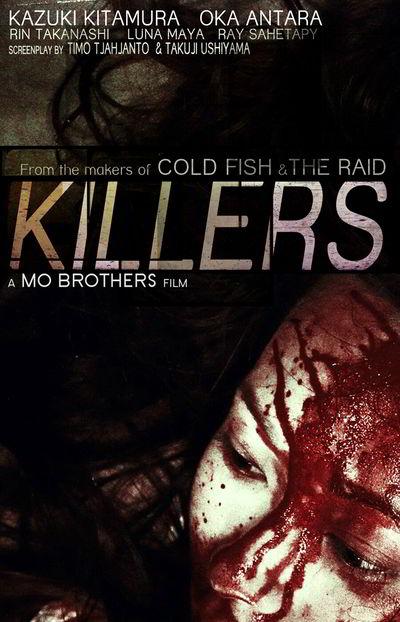 Killers pelicula de terror