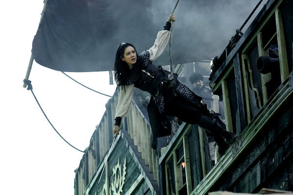Pelicula The Pirates - Son Ye Jin