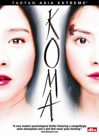 Koma (2004)