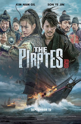 Pelicula The Pirates 2015