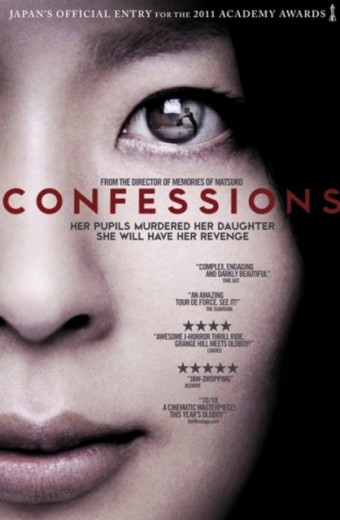 Confession 2010