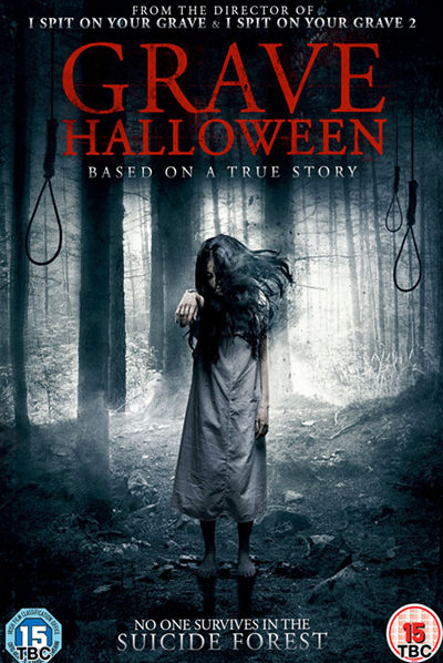 Grave Halloween (2014)