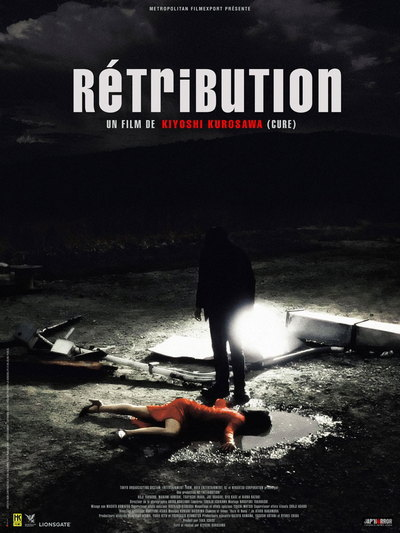 Alucinaciones Del Mal – Retribution (2006)