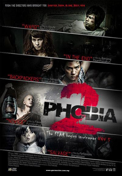Phobia 2 (2009)