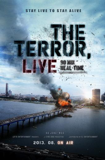 The Terror Live pelicula 2014
