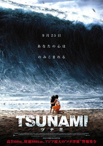 Tsunami - Tidal Wave (2009) | Peliculas de Terror