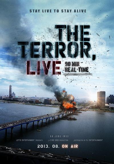 The Terror Live (2014)