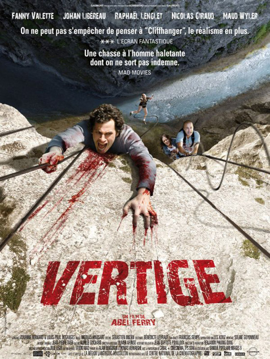 Vertige – High Lane (2009)