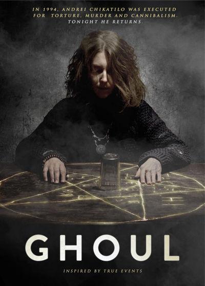 Ghoul 2015 pelicula de terror