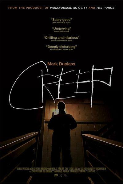 Creep 2015 pelicula de terror