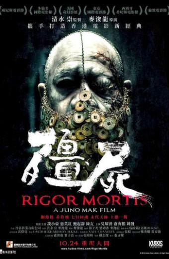 Poster de la pelicula Rigor Mortis, Honk Kong, Juno Mak