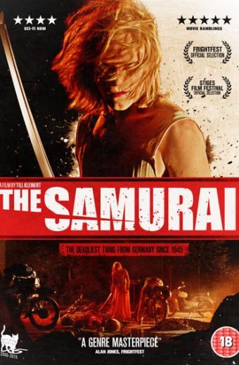 Peliculas de terror der samurai