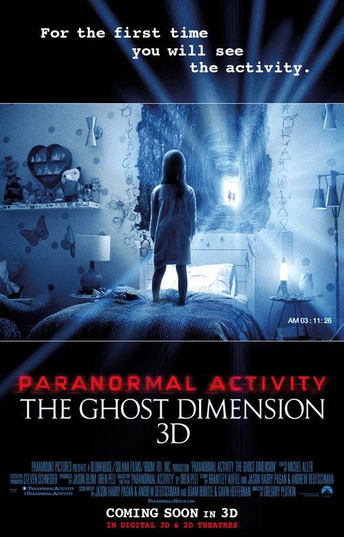 pelicula dimension fantasma