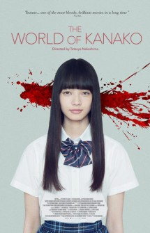 The World of Kanako (2015)