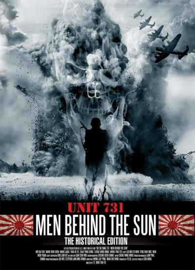 Hei tai yang 731 - Los Hombres detras del Sol (1988)