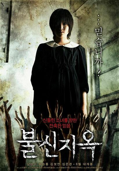 Living Death (2009)