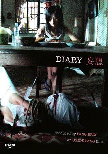 Diary (2006)