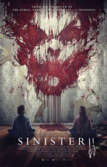 Siniestro 2 (2015)
