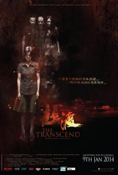 pelicula The Transcend