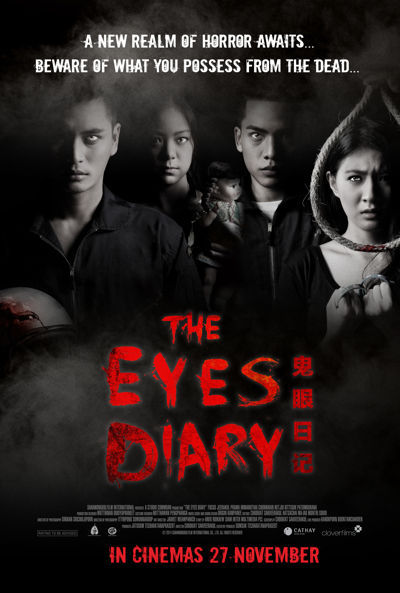 Peliculas de terrror The Eyes Diary