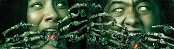 pelicula de terror Ghost Coins