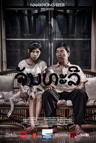 Chanthaly (2013)