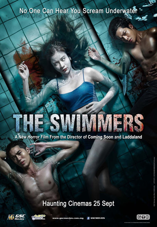 pelicula the swimmers