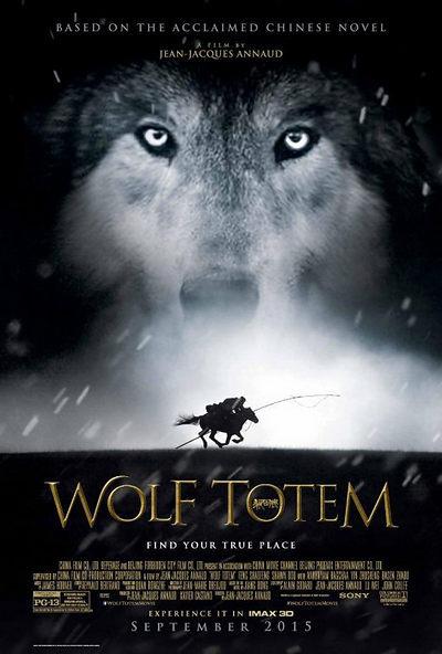 peliculas el ultimo lobo