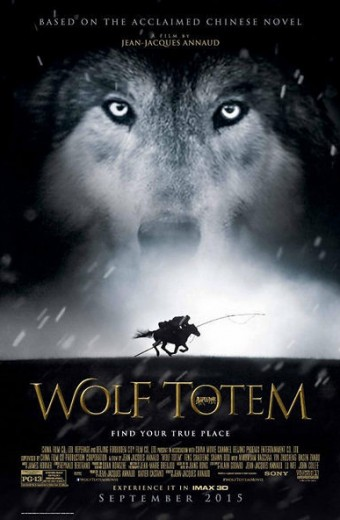 pelicula Wolf Totem