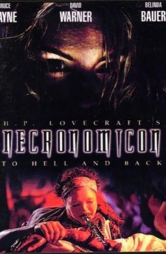Necronomicon the book of the dead 1993