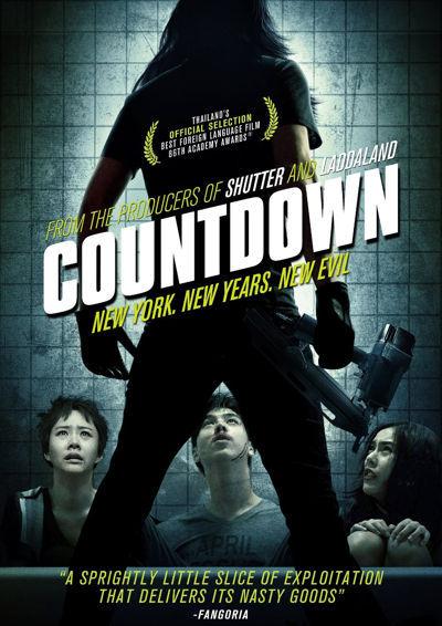 Peliculas de terror Countdown