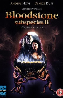 Subspecies 2: Bloodstone (1993)