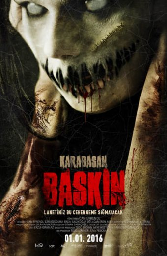 baskin-poster02 %281%29
