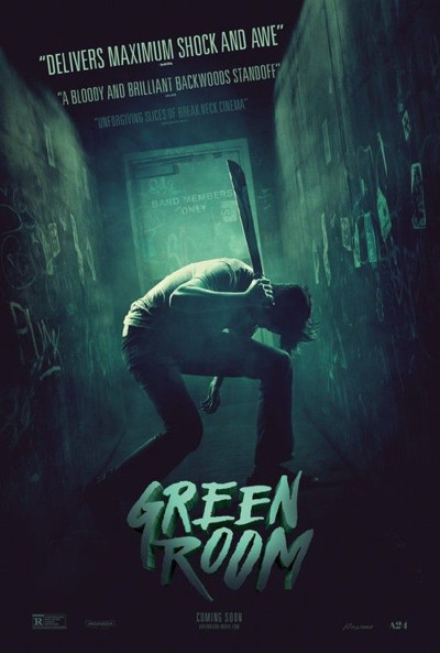 GREEN ROOM 2016