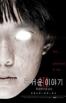 Horror Stories 3 (2016)