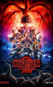 STRANGER THINGS (Serie)