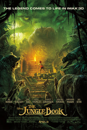 jungle-book-poster-secondary (1) (1)