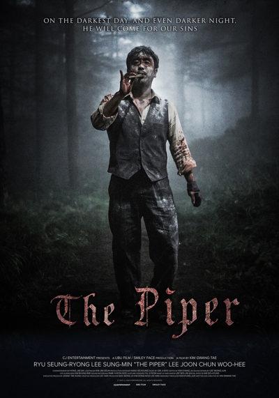 The Piper 2015