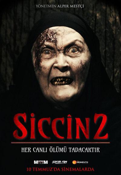 SICCIN 2015