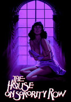 the house of sorority row