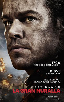 The Great Wall - La Gran Muralla (2017)