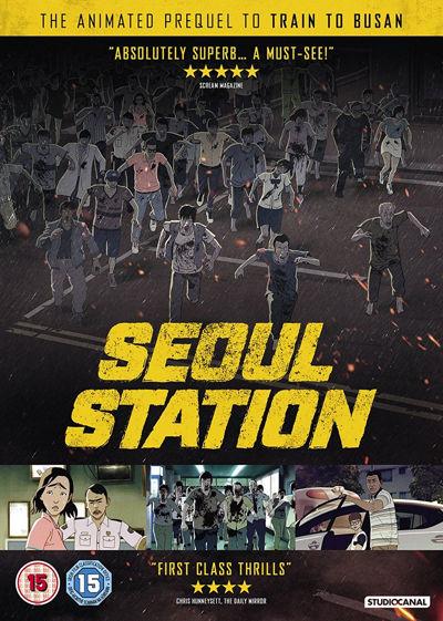 Seoul Station 2016