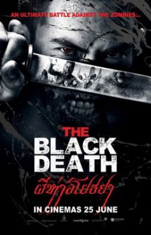 The Black Death (2016)