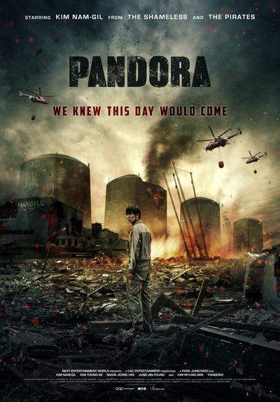 pandora 2016
