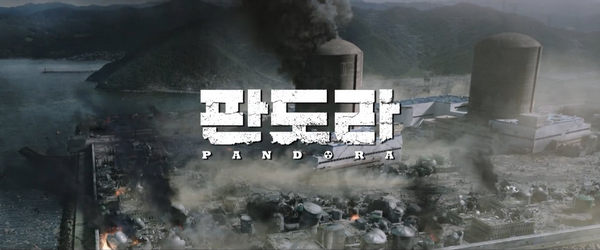 pandroa 2016